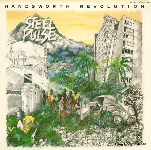 STEEL PULSE handsworth revolution
