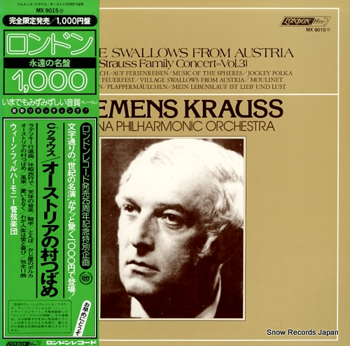 KRAUSS, CLEMENS village swallows from austria - strauss family concert vol.3