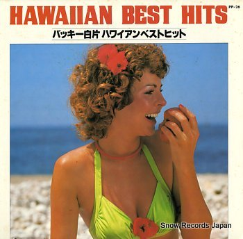 BUCKY SHIRAKATA hawaiian best hits