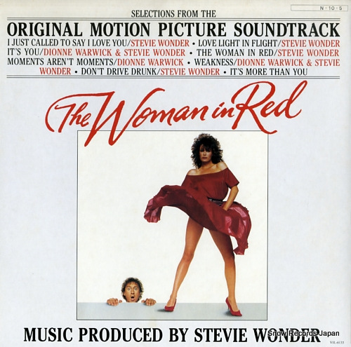 WONDER, STEVIE woman in red, the