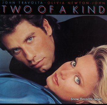 OST two of a kind