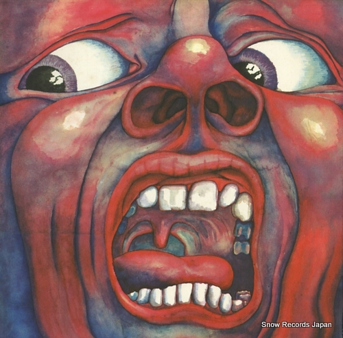 キング・クリムゾン in the court of the crimson king