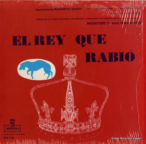 BERCHMAN, LILY ruperto chapi; el rey que rabio FM-40 - front cover