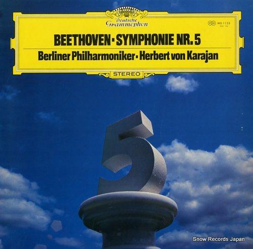 ヘルベルト・フォン・カラヤン ベートーヴェン:交響曲第5番ハ短調作品67「運命」 MG1125