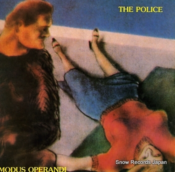 POLICE, THE modus operandi