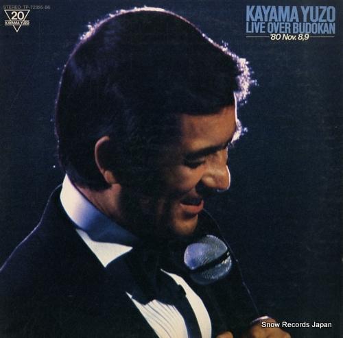 KAYAMA, YUZO live over budokan