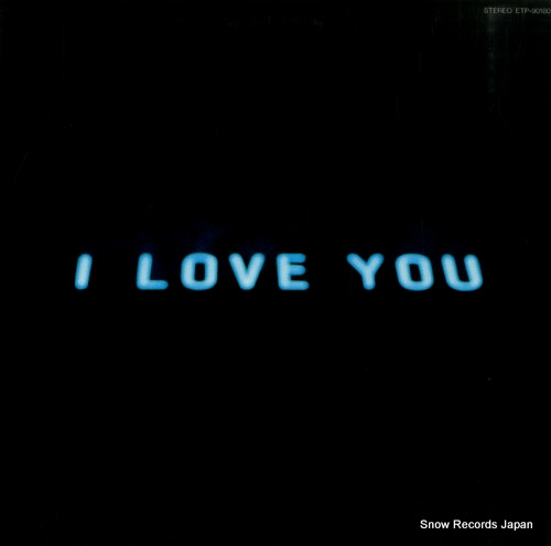 OFF COURSE i love you