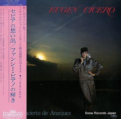 CICERO, EUGEN plays concierto de aranjuez