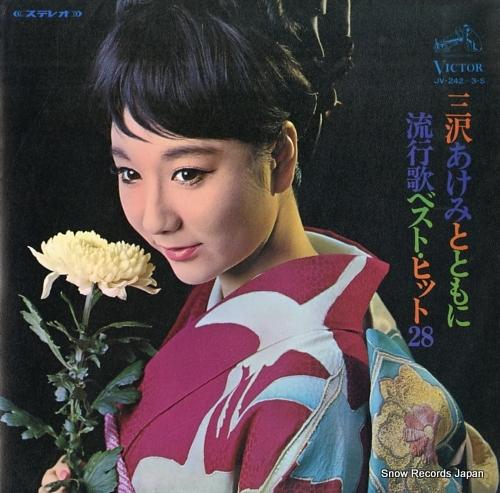 MISAWA, AKEMI ryuukouka best hit 28