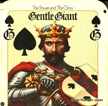 GENTLE GIANT power and the glory, the