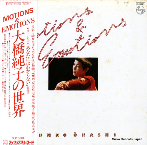 OHASHI, JUNKO motions & emotions