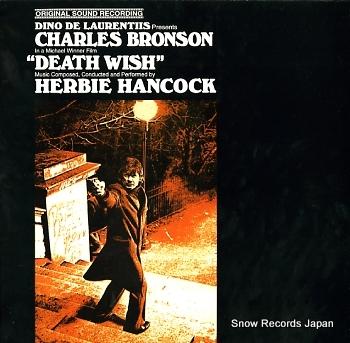 HANCOCK, HERBIE death wish