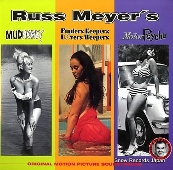 MEYER, RUSS original motion picture soundtrack