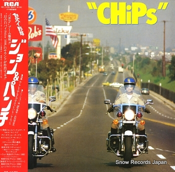 YOU & THE EXPLOSION BAND chips