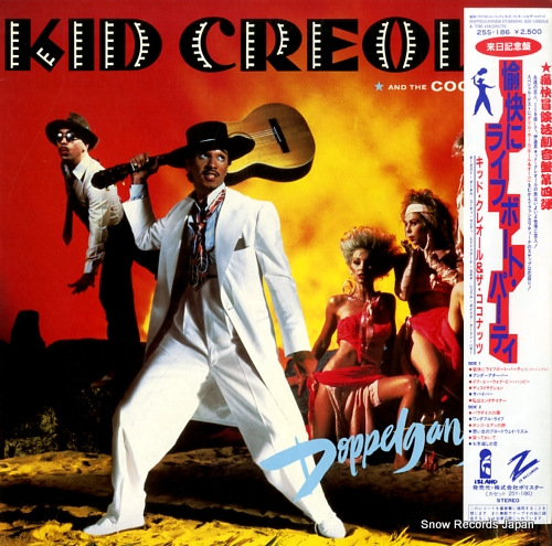 CREOLE, KID, AND THE COCONUTS doppelganger-starring kid creole & the coconuts 25S-186 - front cover