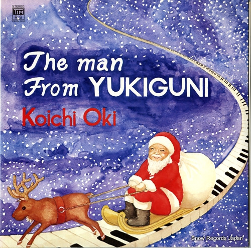 沖浩一 the man from yukiguni PROD75101