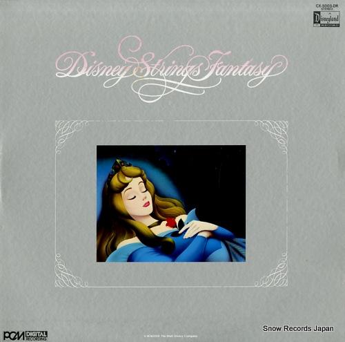 コロムビア・ストリングス・オーケストラ ディズニー・ストリングス・ファンタジー CX-5003-DR  COLUMBIA STRINGS ORCHESTRA disney strings fantasy