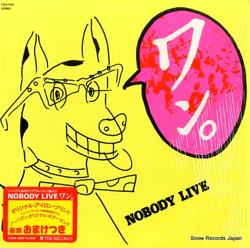 NOBODY nobody live wan T28A-1028 - front cover