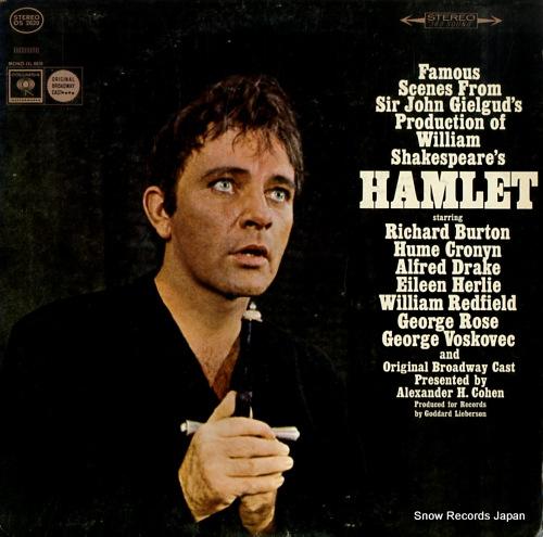 V/A hamlet OS2620 - front cover