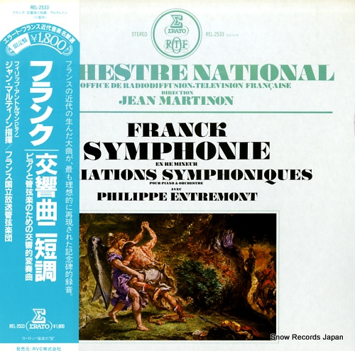 MARTINON, JEAN franck; symphonie en re mineir REL-2533 - front cover
