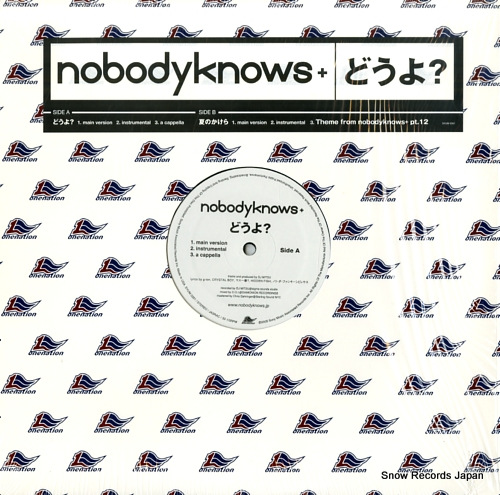 NOBODY KNOWS+ douyo? SYUM0301 - front cover