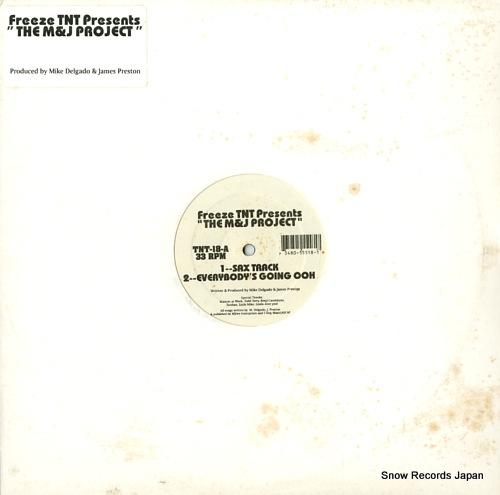 MANDJ PROJECT, THE freeze tnt presents TNT-18 - front cover