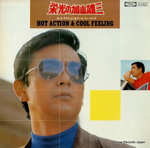 KAYAMA, YUZO eiko no kayama yuzo hot action & cool feeling TP-72127 - front cover