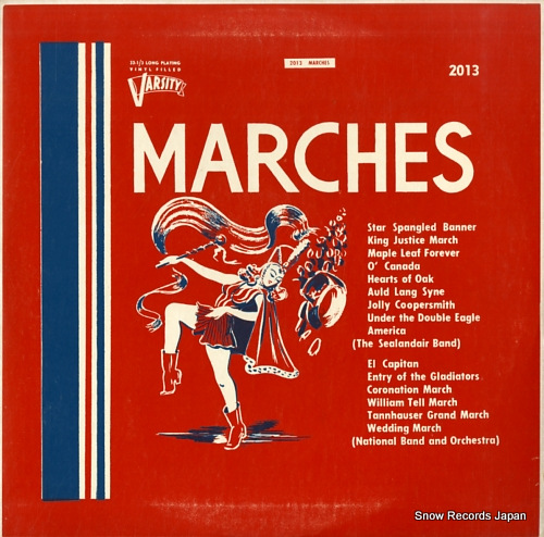 SEALANDAIR BAND, THE marches GRAMOPHONE2013 - front cover