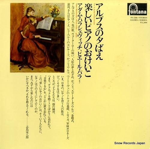HARASIEWICZ, ADAM / PIERRE PALLA for a joyful piano lesson FG-286 - front cover