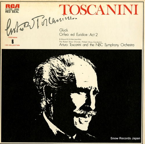 TOSCANINI, ARTURO gluck; orfeo ed euridice: act 2 AT-1006 - front cover