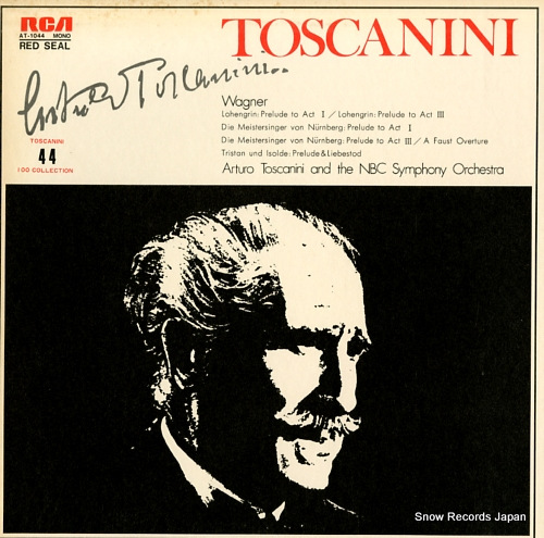 TOSCANINI, ARTURO wagner; lohengrin: prelude to act 1 and prelude to act 3, +more AT-1044 - front cover