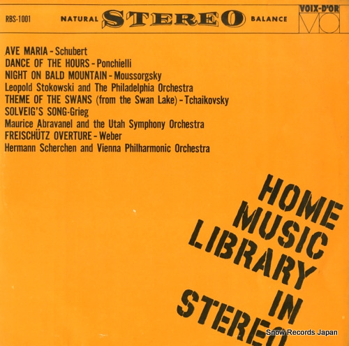 V/A home music library in stereo RBS-1001 - front cover