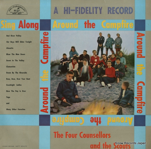 V/A sing along around the campfire MPP1011 - front cover