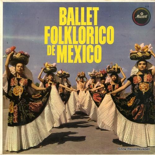 BALLET FOLKLORICO DE MEXICO ballet folklorico de mexico D618 - front cover