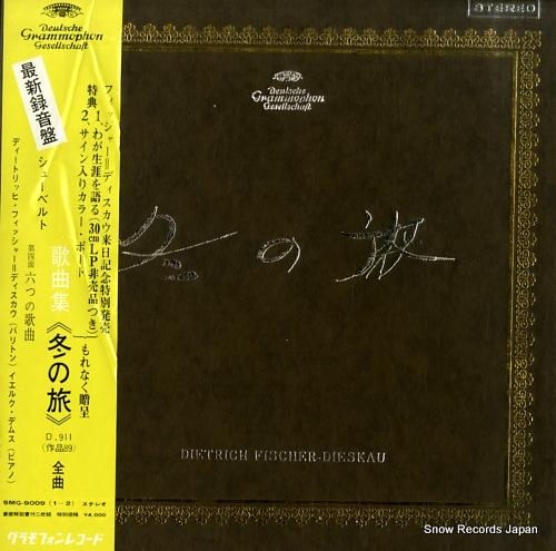 ディートリッヒ・フィッシャー=ディースカウ シューベルト:歌曲集「冬の旅」、六つの歌曲 SMG-9009(1-2)