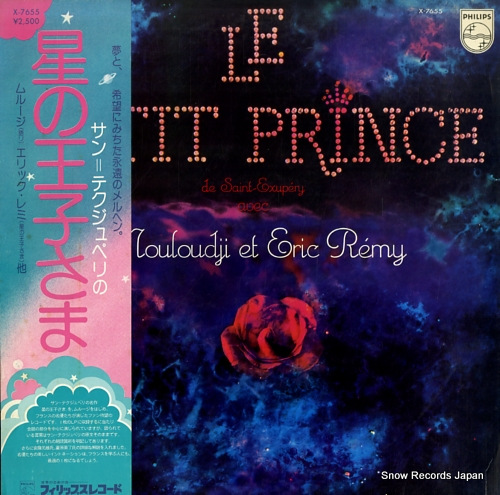 REMY, ERIC le petit prince X-7655 - front cover