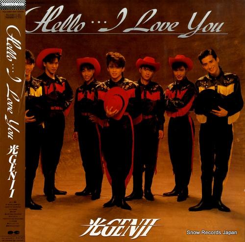 光GENJI - hello...i love you -...