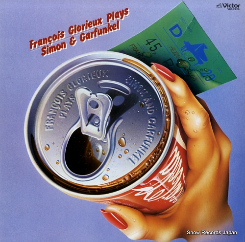 GLORIEUX, FRANCOIS francois glorieux plays simon & garfunkel VIC-2229 - front cover