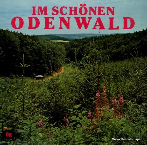 V/A im schonen odenwald DK1014 - front cover