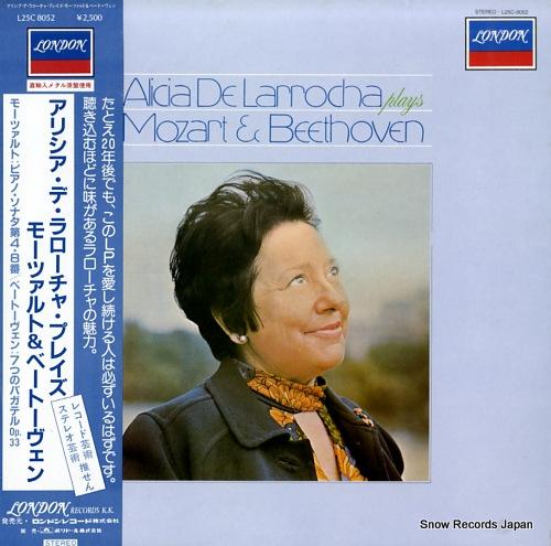 DE LARROCHA, ALICIA plays mozart & beethoven L25C8052 - front cover