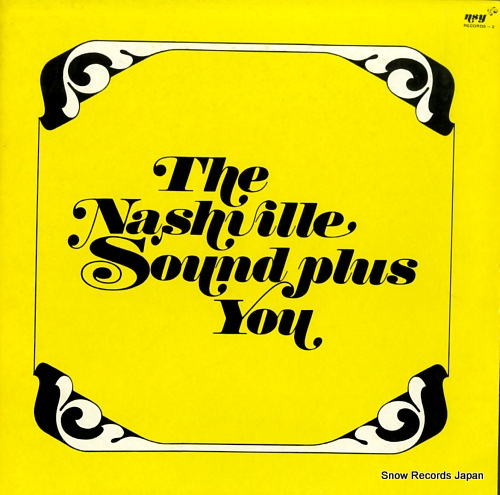 V/A the nashville sound plus you vol.ii NSY-2 - front cover