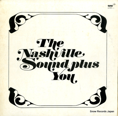 V/A the nashville sound plus you vol.iv NSY-4 - front cover