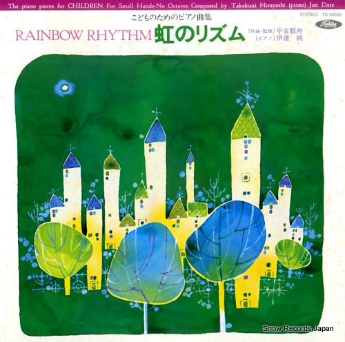 DATE, JUN rainbow rhythm TS-50056 - front cover
