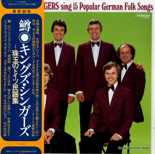 KING'S SINGERS, THE the king's singers sing 15 popular german fork songs VIC-28002 - front cover