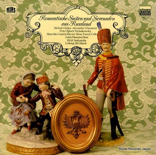 STAREK, JIRI romantische suiten und serenaden aus russland VMS2048 - front cover