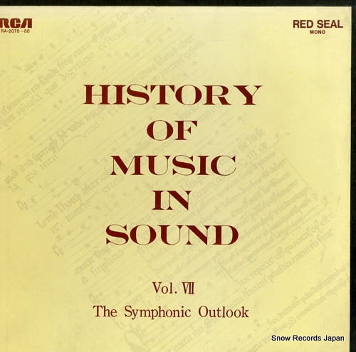V/A history of music in sound vol.7 RA-2078-80 - front cover