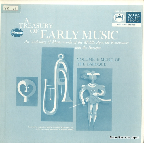 V/A a treasury of early music - record 4: music of the baroque HSE9103 - front cover
