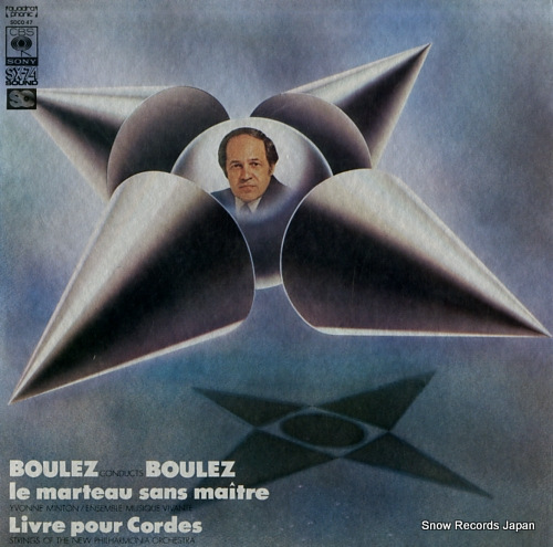 BOULEZ, PIERRE boulez conducts boulez SOCO47 - front cover