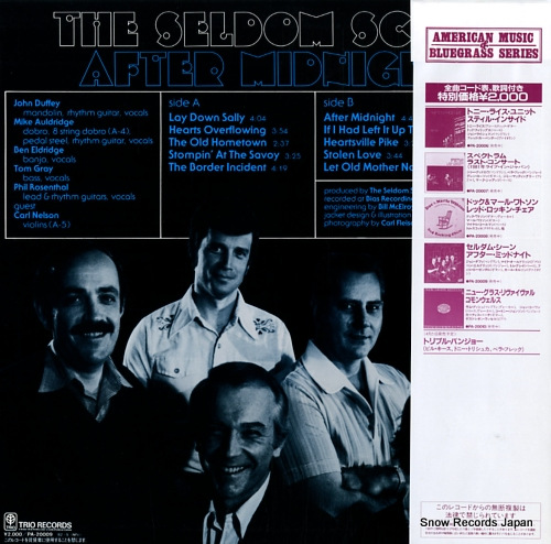 SELDOM SCENE, THE after midnight PA-20009 - back cover