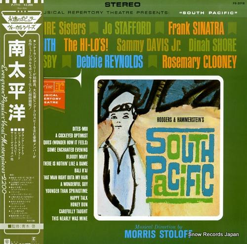 サウンドトラック 南太平洋 P-7711